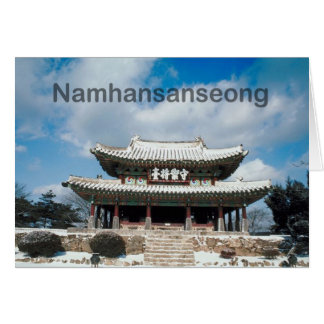 Cartão Namhansanseong