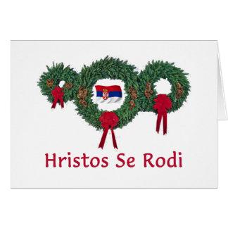 Cartão Natal 2 de Serbia