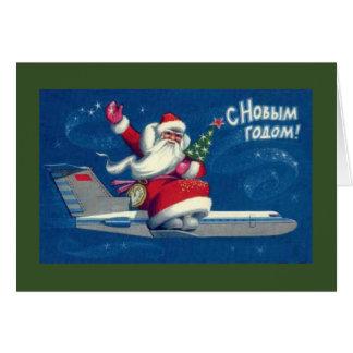 Cartão Natal do papai noel do russo