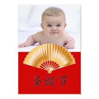 Cartão Natal feliz com fã dourado