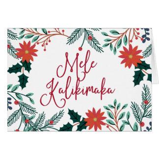 Cartão Natal havaiano de Mele Kalikimaka |