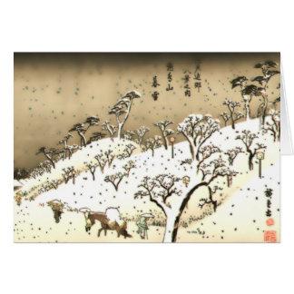 Cartão Neve crepuscular no monte de Asuka