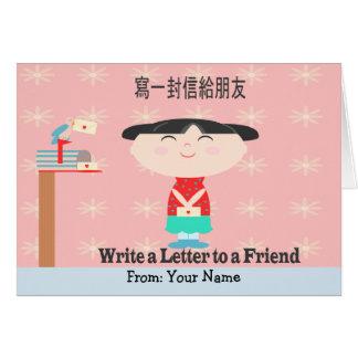 Cartão Nota da língua chinesa para um amigo
