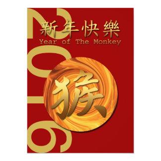 Cartão O ano do ano novo chinês do macaco 2016 convida