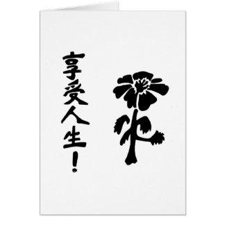 Cartão O cumprimento chinês cartão-Aprecia a vida