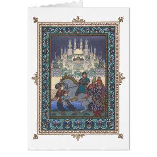 Cartão O Firebird: Tsarevich Ivan no cavalo