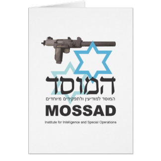 Cartão O Mossad