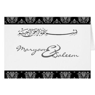 Cartão O noivado do casamento tema damasco do Islão