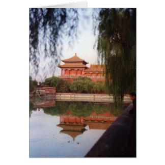 Cartão O palácio imperial, Beijing