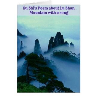 Cartão O poema de Su Shi sobre a montanha do Lu Shan com
