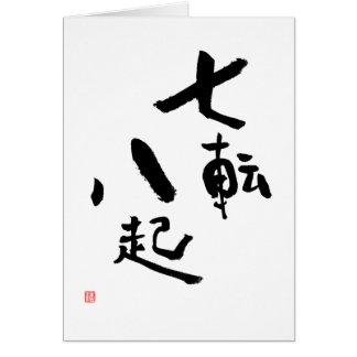 Cartão O provérbio japonês cai para baixo sete vezes