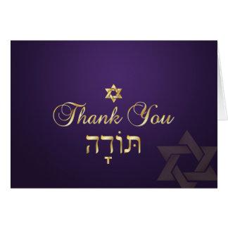 Cartão Obrigado clássico do mitzvah de PixDezines