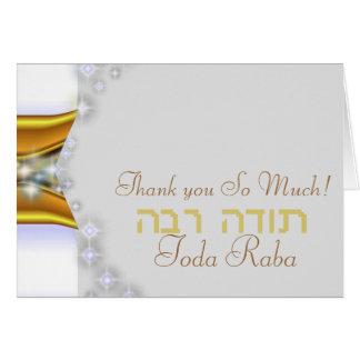 Cartão Obrigado do casamento judaico de Toda Raba você