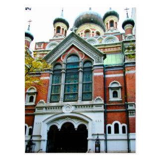 Cartão ortodoxo russo da catedral de São Nicolau