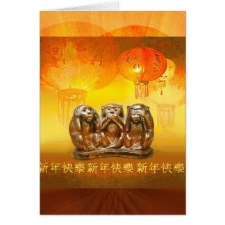 Cartão Os macacos não vêem nenhum mau por o ano chinês do