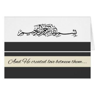 Cartão Os parabéns islâmicos que wedding o DUA do