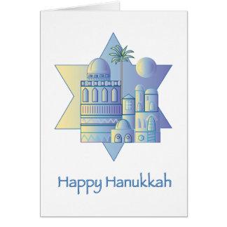 Cartão Ouro feliz de Hanukkah