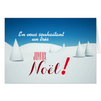Cartão Paisagem sob a neve 3D arte Mapa de Natal