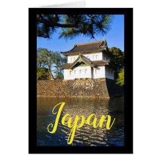 Cartão Palácio imperial em Tokyo, Japão
