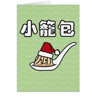 Cartão Papai noel chinês Ha de Dim Sum da bolinha de