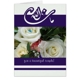 Cartão Parabéns do Islão que wedding o mashallah do buquê