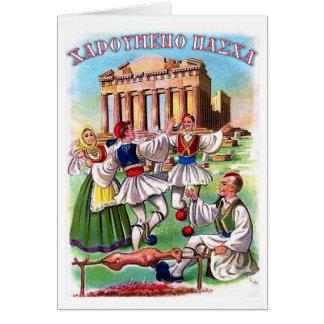 Cartão Páscoa grega do vintage/cartão de Pascha em inglês