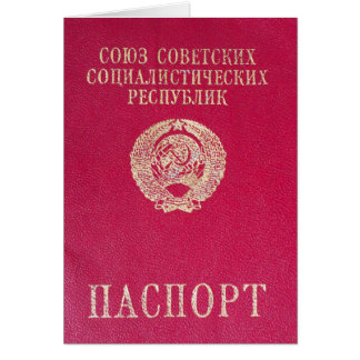 Cartão Passaporte soviético