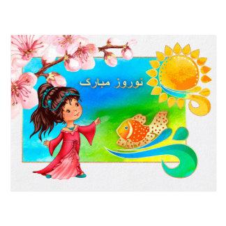 Cartão persas do ano novo de Nowruz Mubarak na