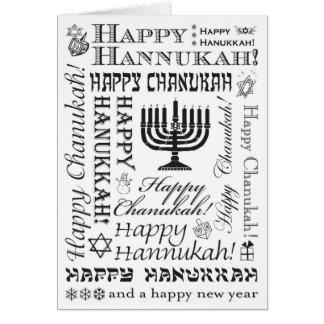 Cartão Pias batismais festivas felizes BW de Chanukah