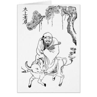 Cartão Pintura chinesa de dinastia de Tzu Ming do Lao