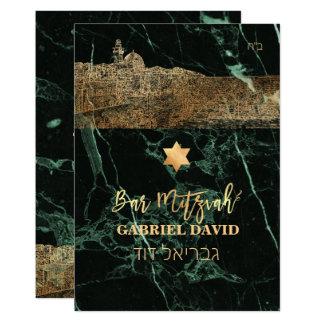 Cartão PixDezines Jerusalem+Bar de mármore verde Mitzvah