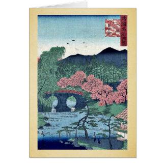 Cartão Ponte de Megane no otani por Utagawa, Hiroshige
