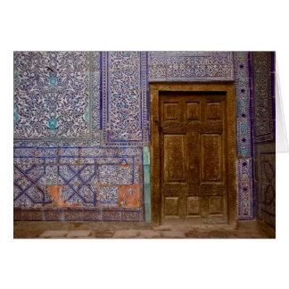 Cartão Porta do palácio de Toshxauli