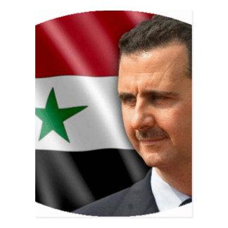 Cartão Postal بشارالاسد de Bashar al-Assad