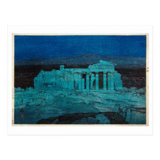 Cartão Postal パルテノン神殿, Partenon, Hiroshi Yoshida, Woodcut