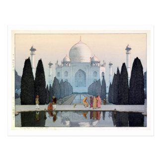 Cartão Postal マハル do ・ do タージ, Taj Mahal, Hiroshi Yoshida,