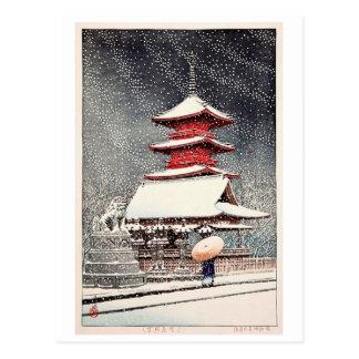 Cartão Postal 上野東照宮, Ueno Tōshō-gū, Hasui Kawase, Woodcut