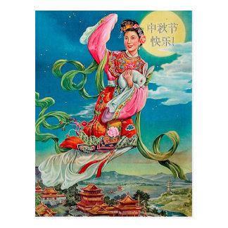 Cartão Postal 中秋节快乐 feliz do festival do Médio-Outono do 嫦娥 de