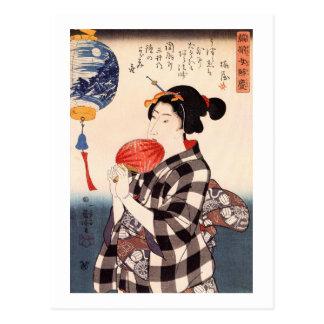 Cartão Postal 団扇を持つ女, mulher com um fã redondo, Kuniyoshi do 国芳