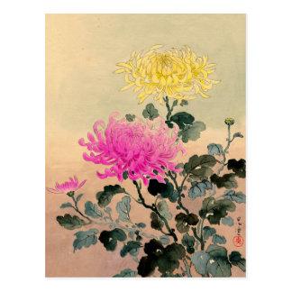 Cartão Postal 土屋光逸 de Tsuchiya Koitsu - 菊 do crisântemo