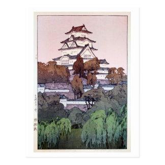 Cartão Postal 姫路城, castelo de Himeji, Hiroshi Yoshida, Woodcut
