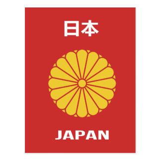 Cartão Postal - 日本 - 日本人 japonês