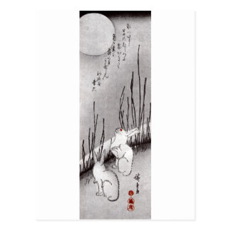 Cartão Postal 月に兎, lua do 広重 e coelhos, Hiroshige, Ukiyo-e