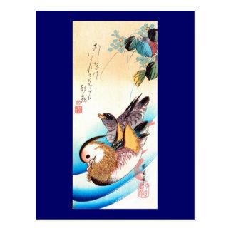 Cartão Postal 歌川広重 Oshidori (patos de mandarino), Hiroshige