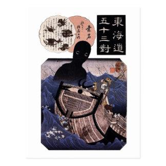 Cartão Postal 海坊主, monstro de mar japonês do 国芳, Kuniyoshi,
