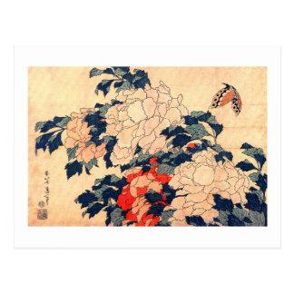 Cartão Postal 牡丹と蝶, peônias do 北斎 e borboleta, Hokusai, Ukiyoe