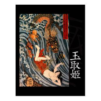 """Cartão Postal 玉取姫 da """"cartão princesa Jóia Comprador"""""""