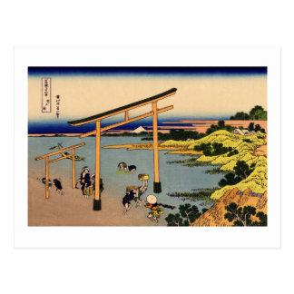 Cartão Postal 登戸浦, opinião Monte Fuji do 北斎 de Nobotoura,