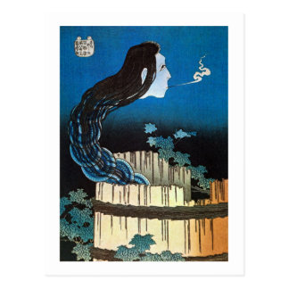 Cartão Postal 皿の幽霊, fantasma do prato, Hokusai do 北斎, Ukiyoe