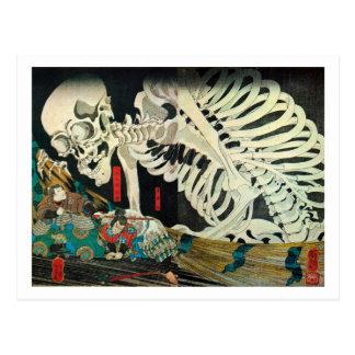 Cartão Postal 相馬の古内裏, esqueleto do 国芳 manipulado pela bruxa,